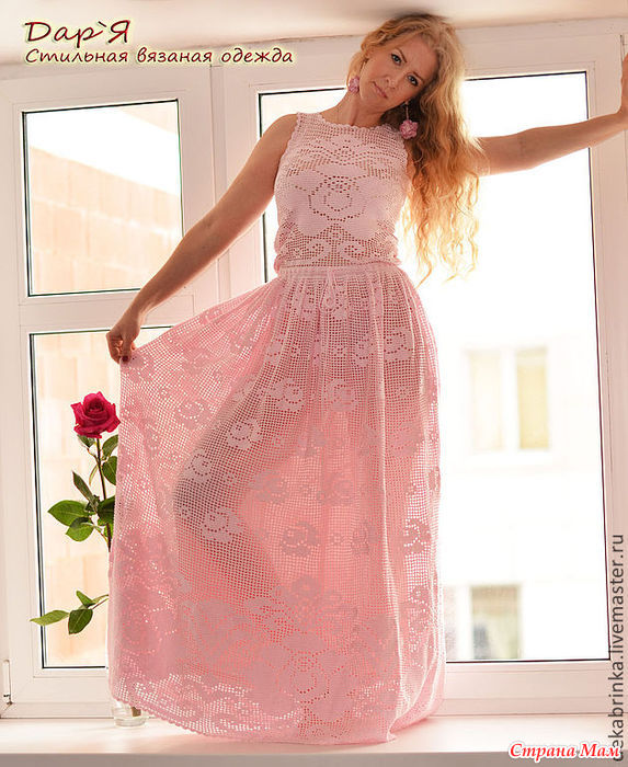 куда можно сдать свадебное платья в нижним новгороде