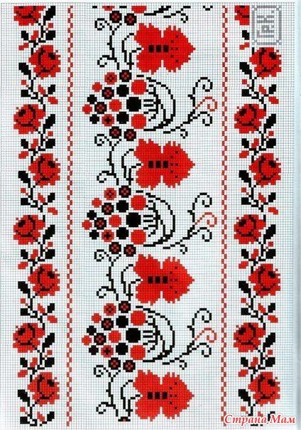 Черно красные картинки - 091