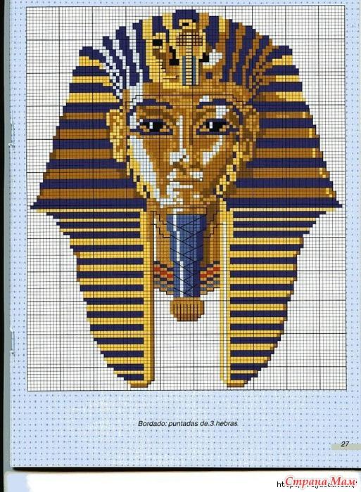 Вышивка крестом схема египет