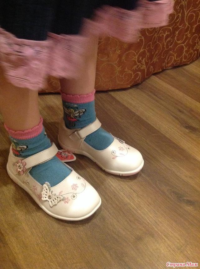 Новая Сказка - Детская обувь оптом от производителя