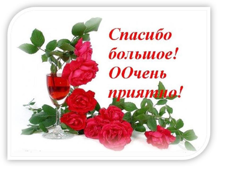 Поздравляем с Днем Рождения Екатерину Валерьевну! 11356163_64433