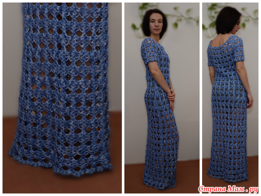 Мк платье длинное
