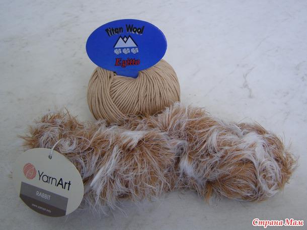 Лохматая пряжа для вязания 75