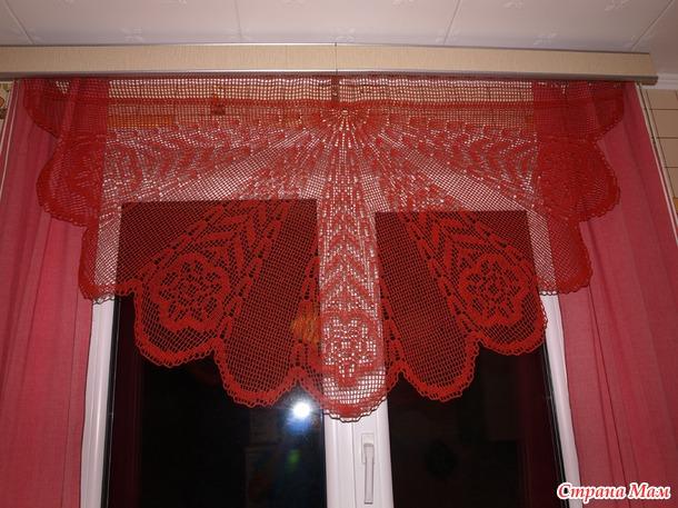 Занавеска для окна