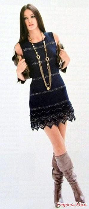 *Маленькое черное платье