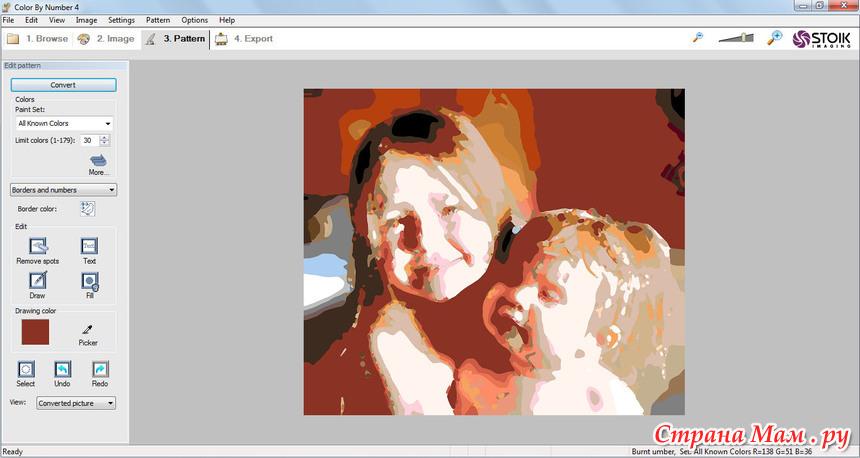 программа для рисования по номерам скачать бесплатно - фото 5