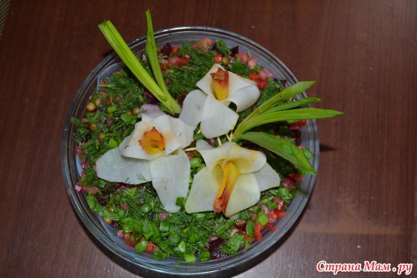 Нарцисс салат с фото