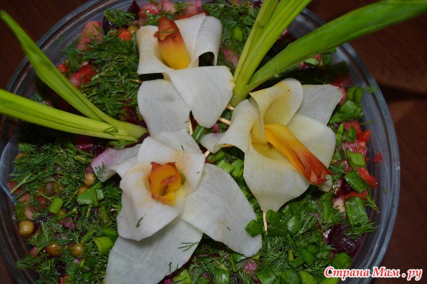 Рецепт салата нарцисс с фото
