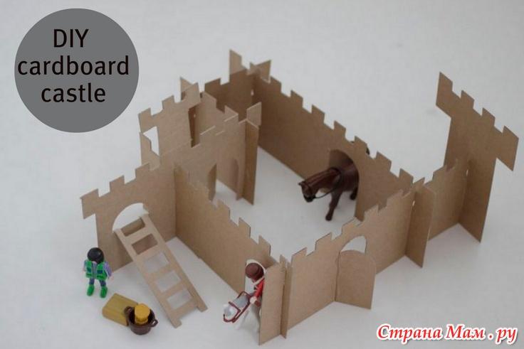 Как сделать замок для детей