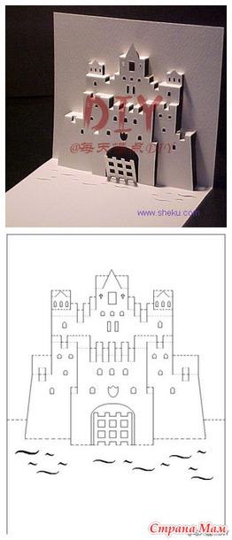 Как сделать домик из бумаги видео объемный