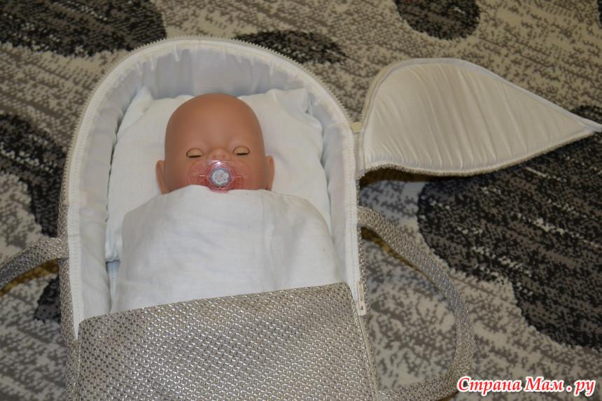 Как сделать люльку для куклы беби бон своими руками