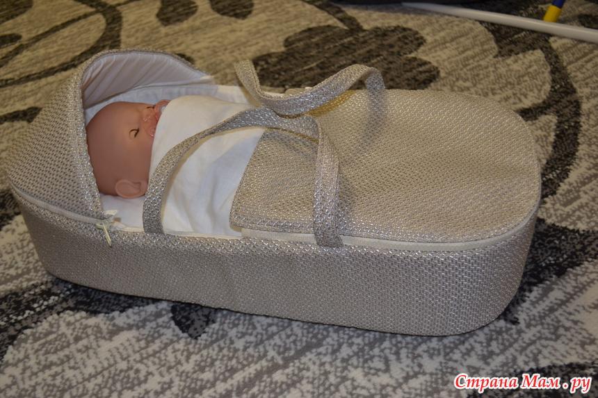 Как сделать переноску для беби бона своими руками
