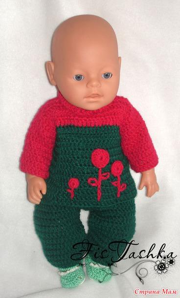 пополнять гардероб куклы