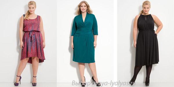 Пошив Одежды Для Полных Женщин