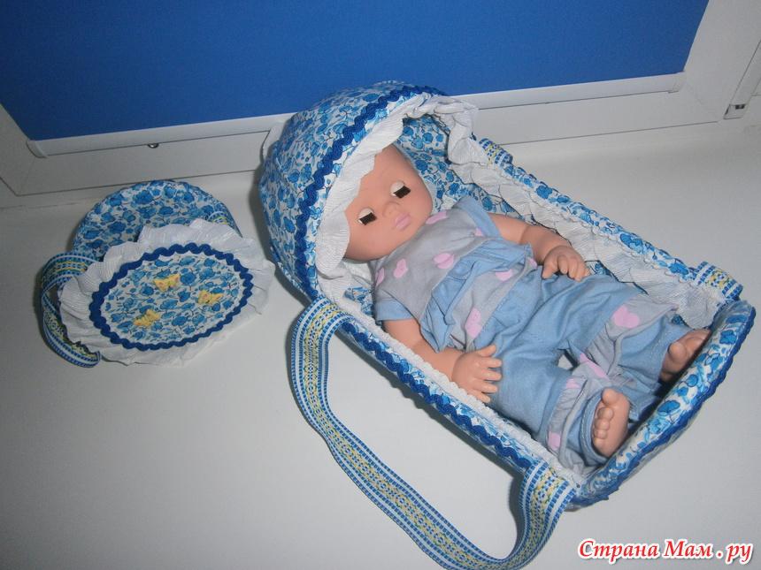 Колыбелька для кукол своими руками