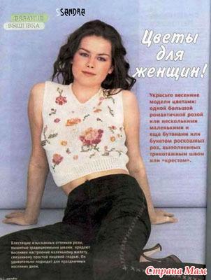 http://st.stranamam.ru/data/cache/2014mar/18/43/11482381_62383nothumb650.jpg