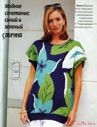 http://st.stranamam.ru/data/cache/2014mar/18/54/11482482_69956nothumb650.jpg