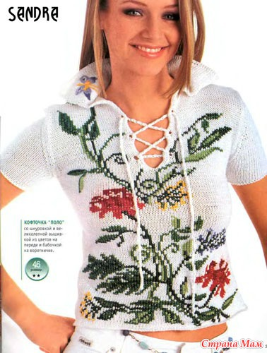 Вязание для женщин с вышивками