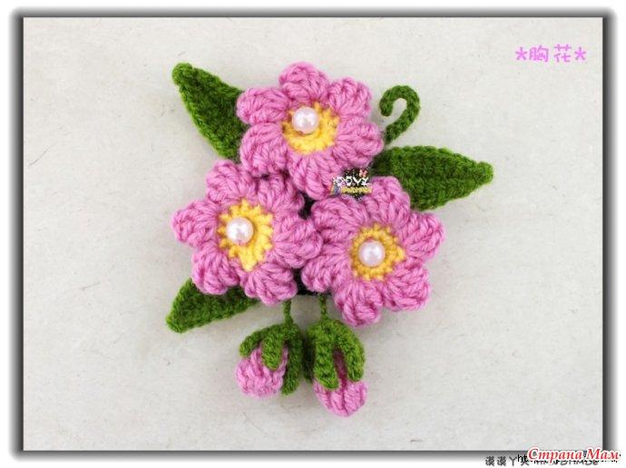 *Брошь-цветок крючком