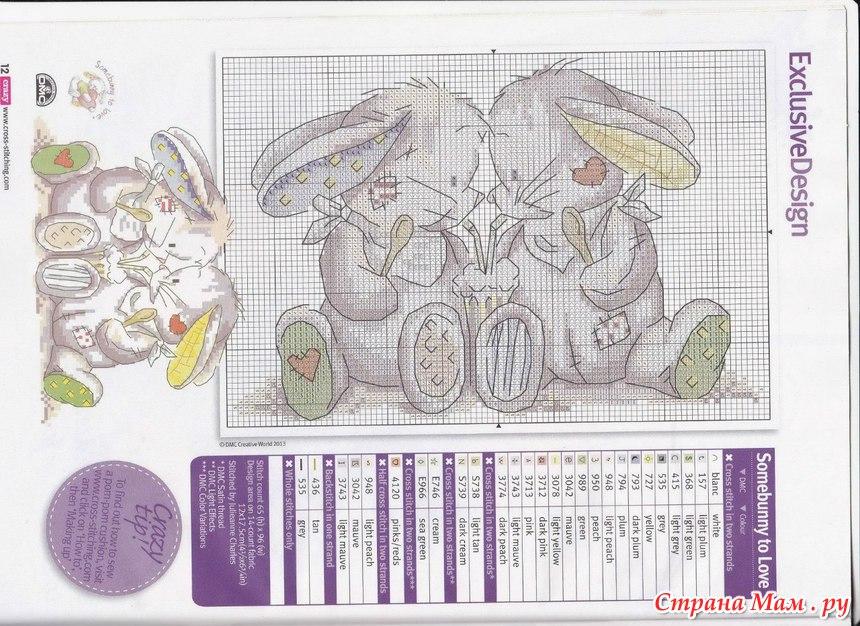 Схема вышивка крестом зайка 71