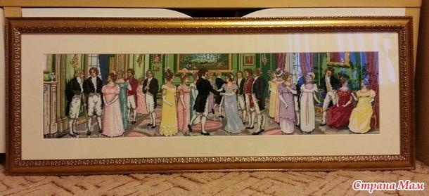 Дворянские собрания вышивка