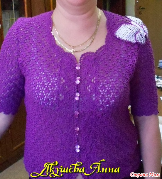 Кофточка-блузочка