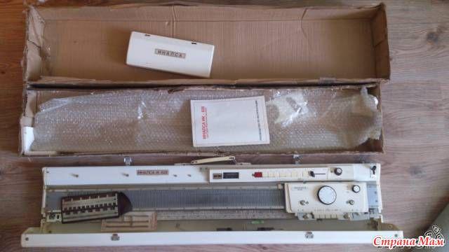изображение вязальная машина иналса инструкция значит