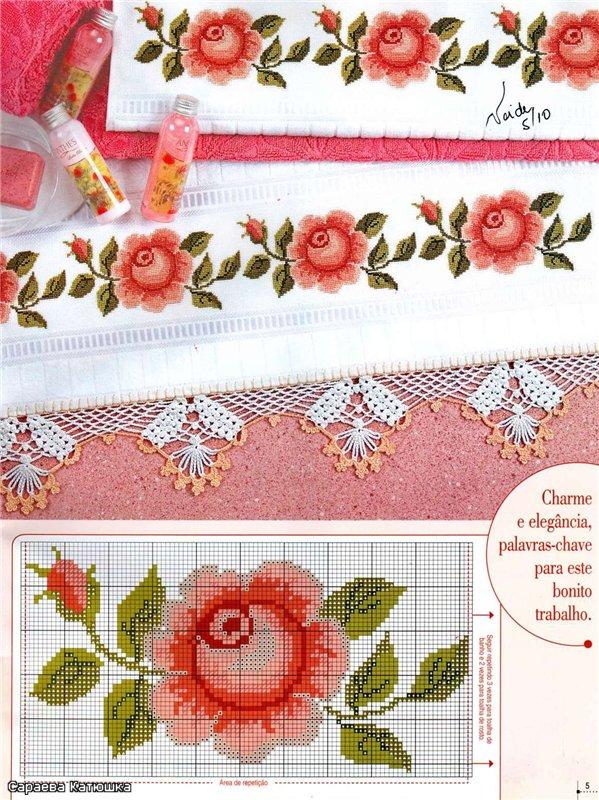 Вышитые полотенца с вязаной