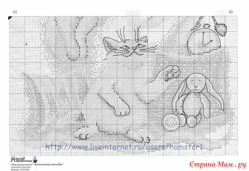http://st.stranamam.ru/data/cache/2014mar/25/50/11556194_14891.jpg