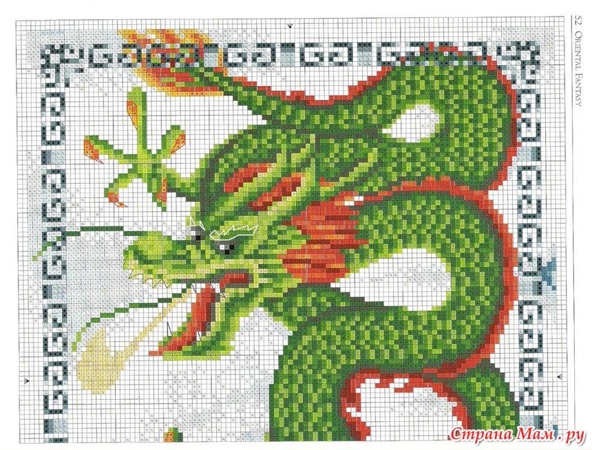 Вышивка дракон с жемчужиной схемы