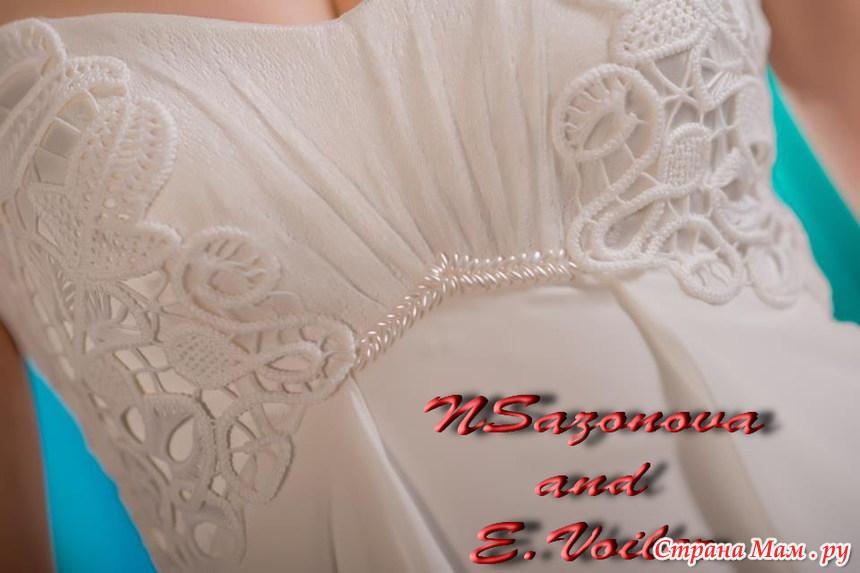 Свадебные Платья Румынии