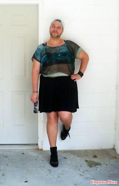 Как парня одели в женскую одежду
