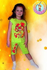 Нафаня Детская Одежда Опт Новосибирск