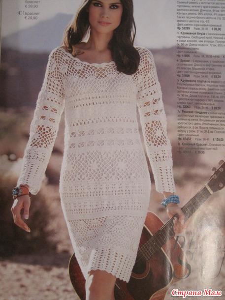Мега он-лайн ажурного платья для красивых и дерзких. ОКОНЧЕН!!!