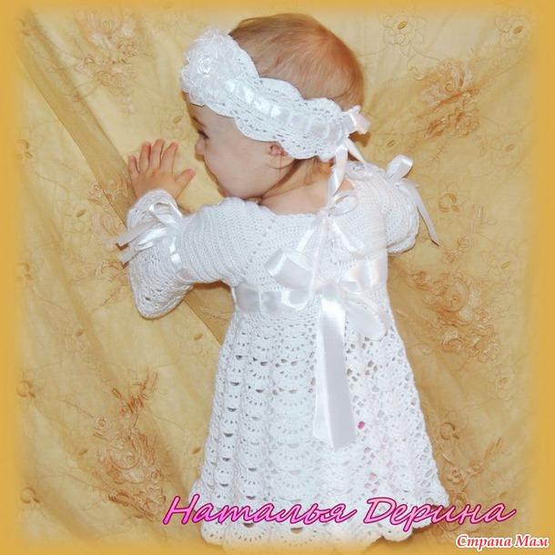 Платье Белые мечты вяжем вместе он-лайн:)