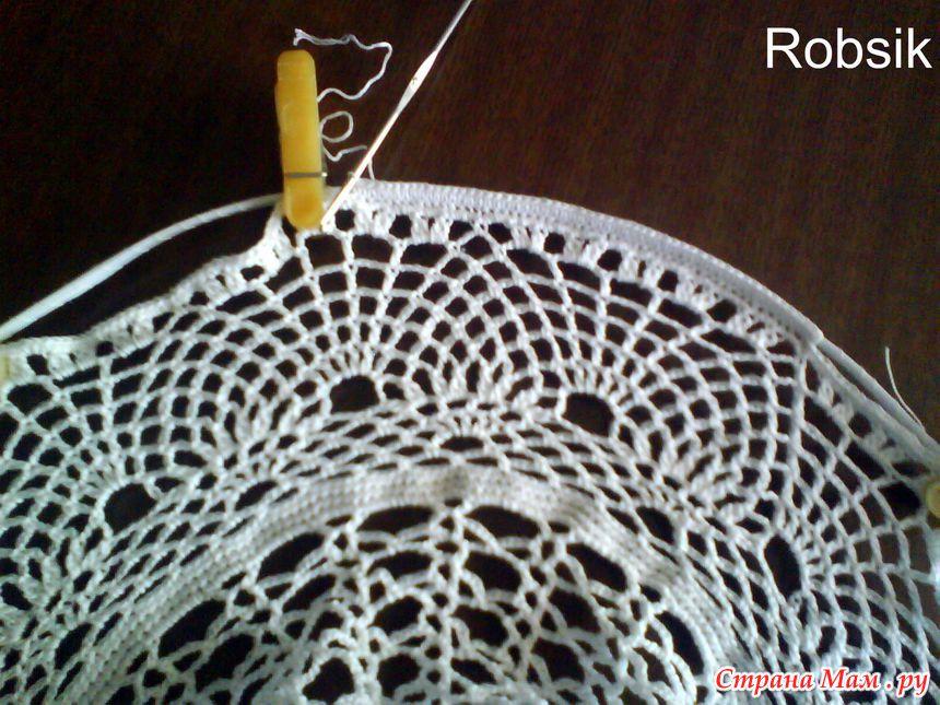 Регилин для вязания что это