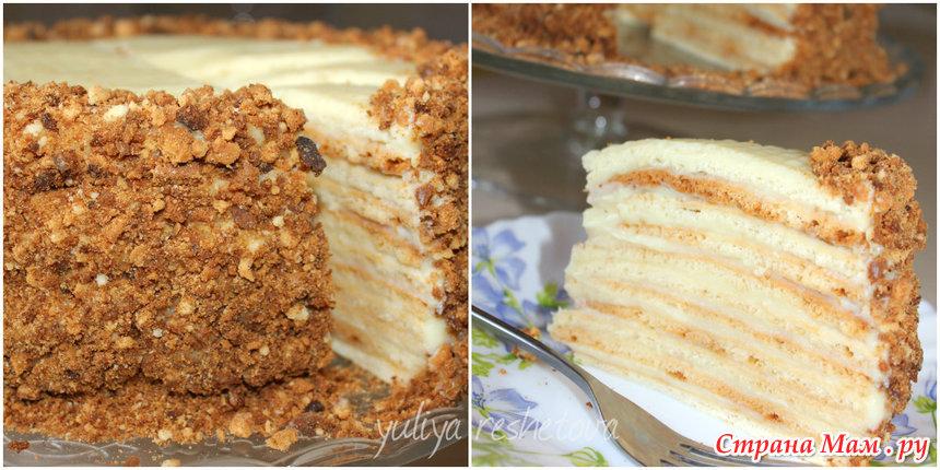 самый вкусный торт наполеон рецепт с фото