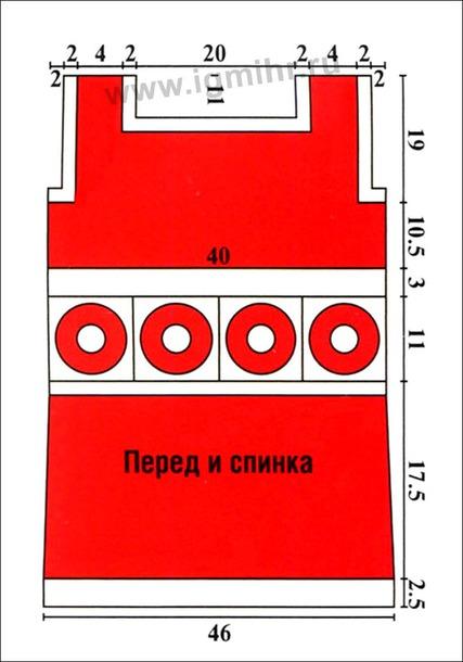 Бело-красный летний топ