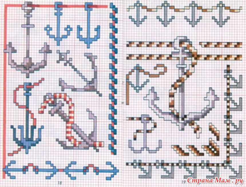 Морская тематика.схемы вышивки крестом