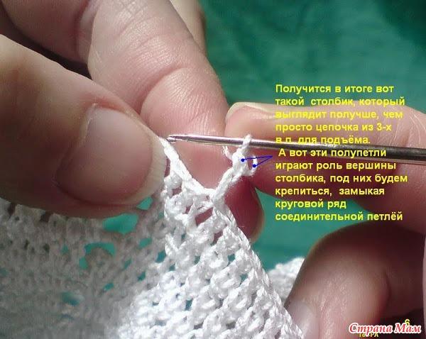 Подъемы при вязании столбиков