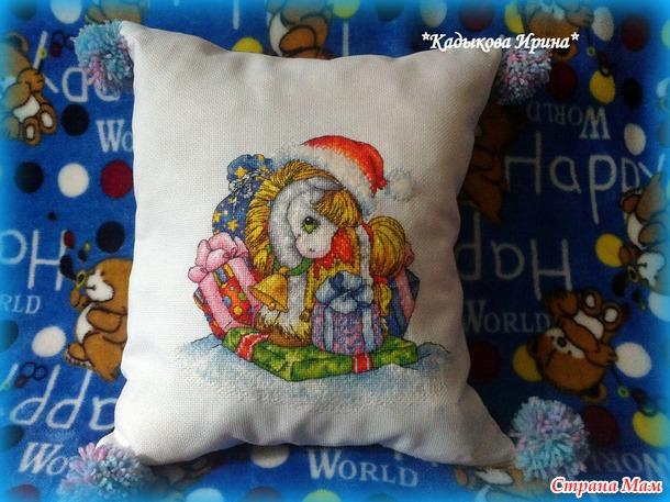 Подушка-совушка и подушка-лошадушка)