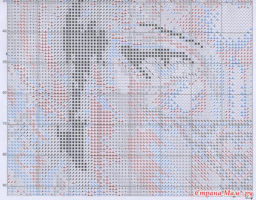 Взгляд вышивка крестом схемы 25