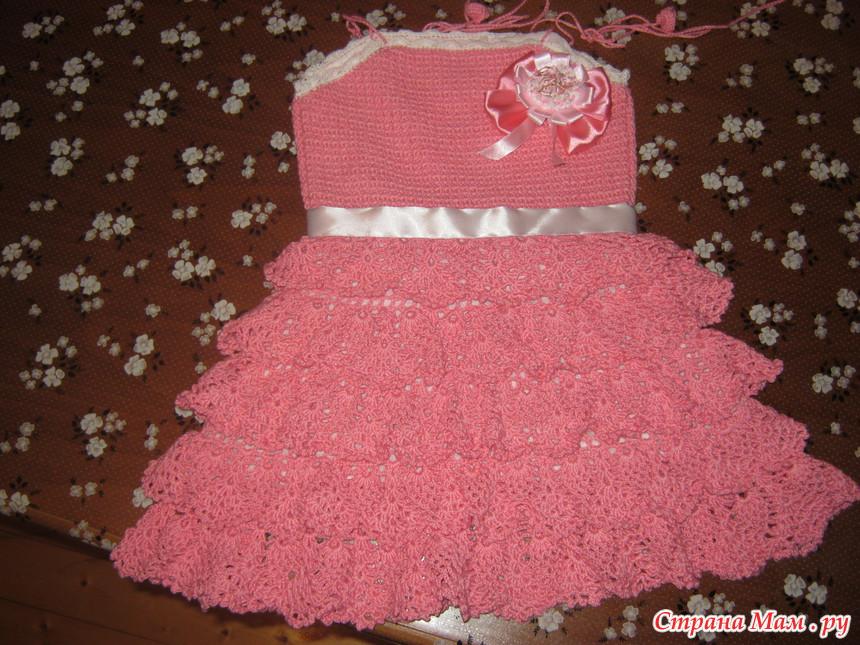 Платье для дочери своими руками