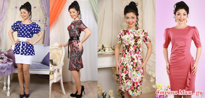 Производство Женской Одежды Новосибирск