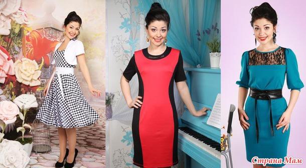 Женская Одежда Из России