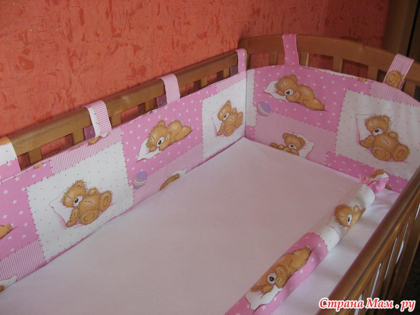 Бортики в кроватку своими руками сшить