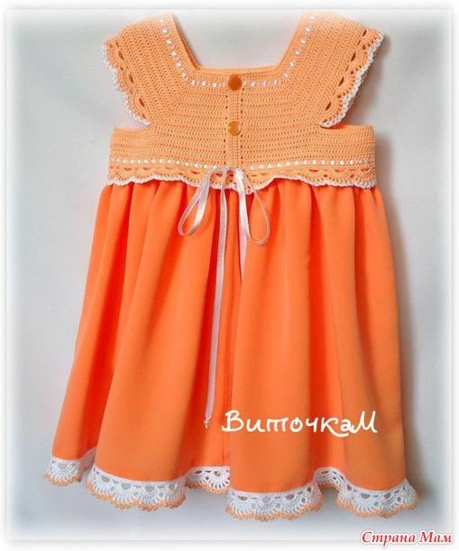 """Платье """"Сладкий персик"""" для малышки"""