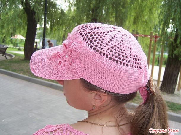 . Розовая кепка