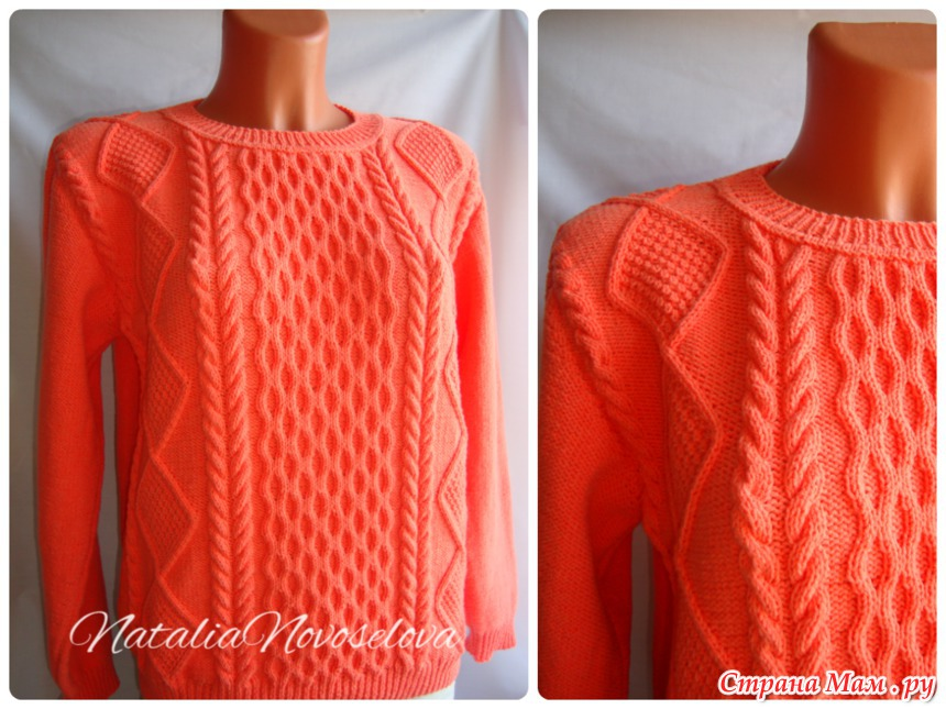 Пуловер Коралловый С Доставкой