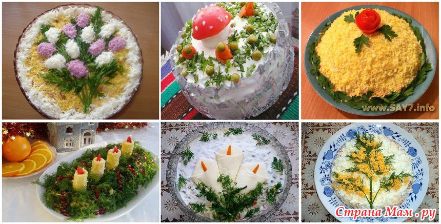 Оригинально оформленны салат с фото